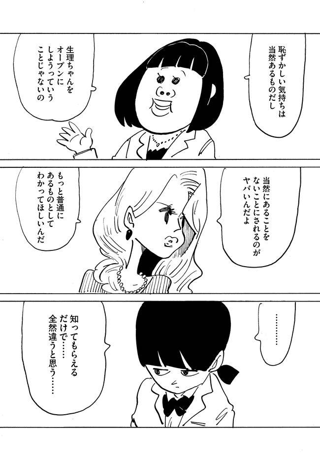 https://omocoro.jp/assets/uploads/2019/02/1549439646ee9cm.jpg