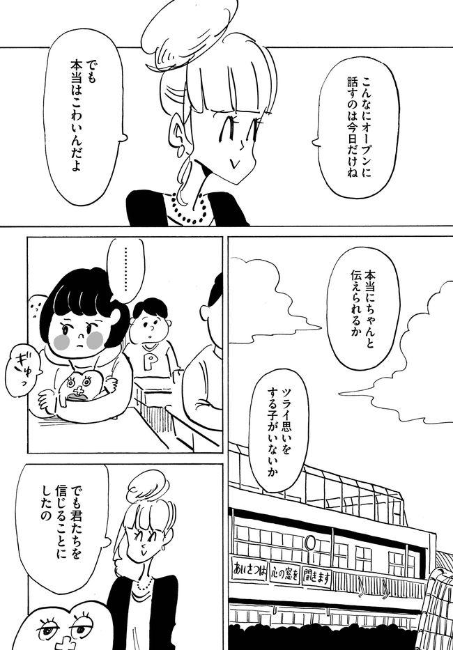 https://omocoro.jp/assets/uploads/2019/02/15494396618ugrs.jpg
