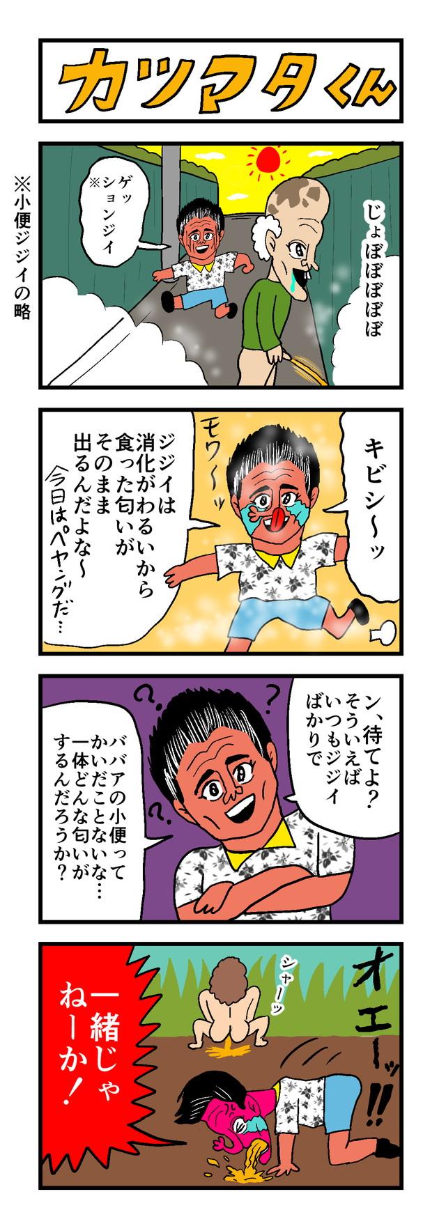 しょんべん_re