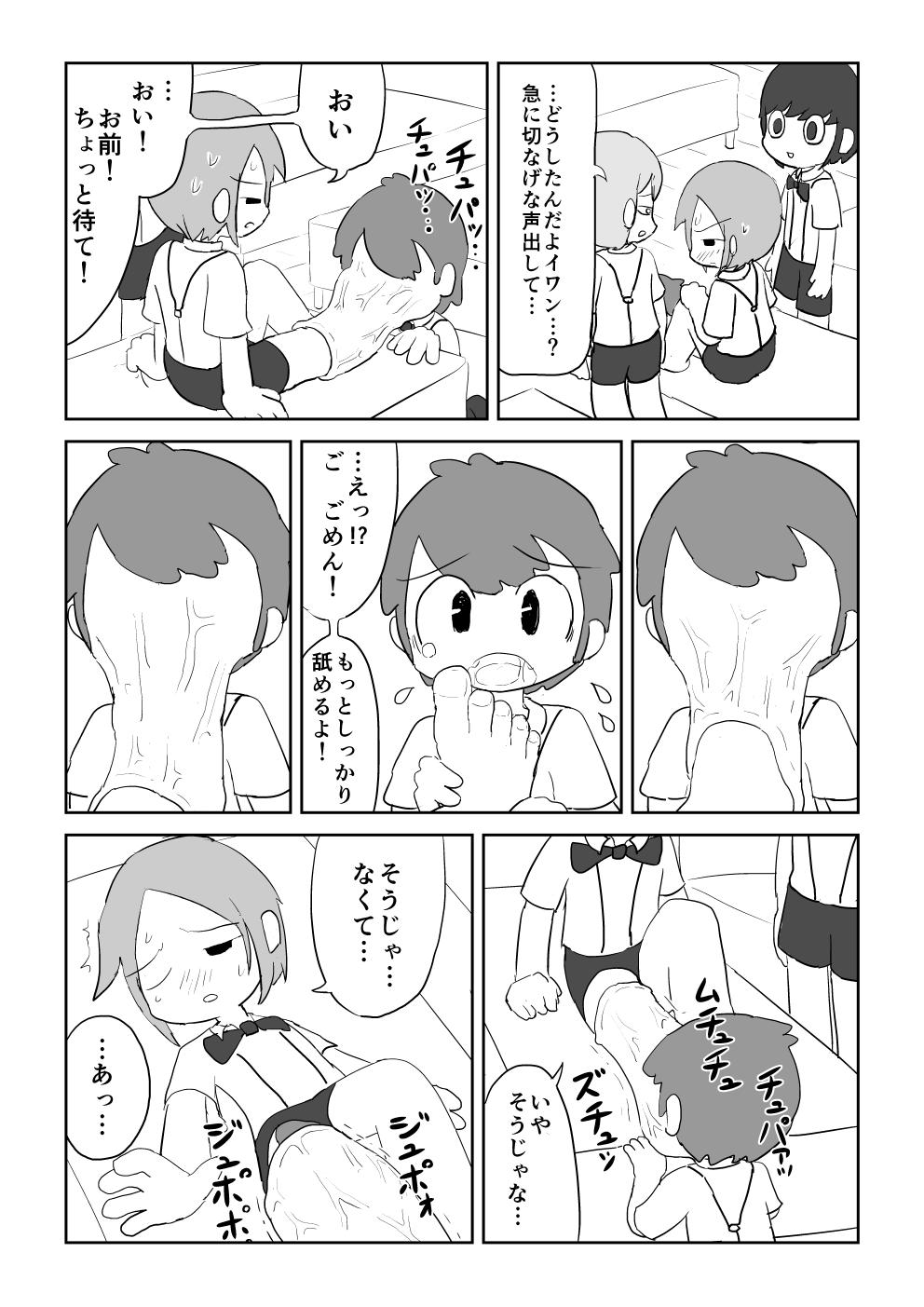 ごきげんよう_006