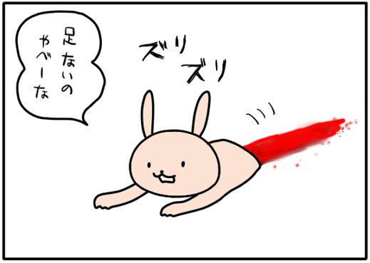 【4コマ漫画】打開策