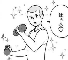 【漫画】ワイティー城田と黒山くん