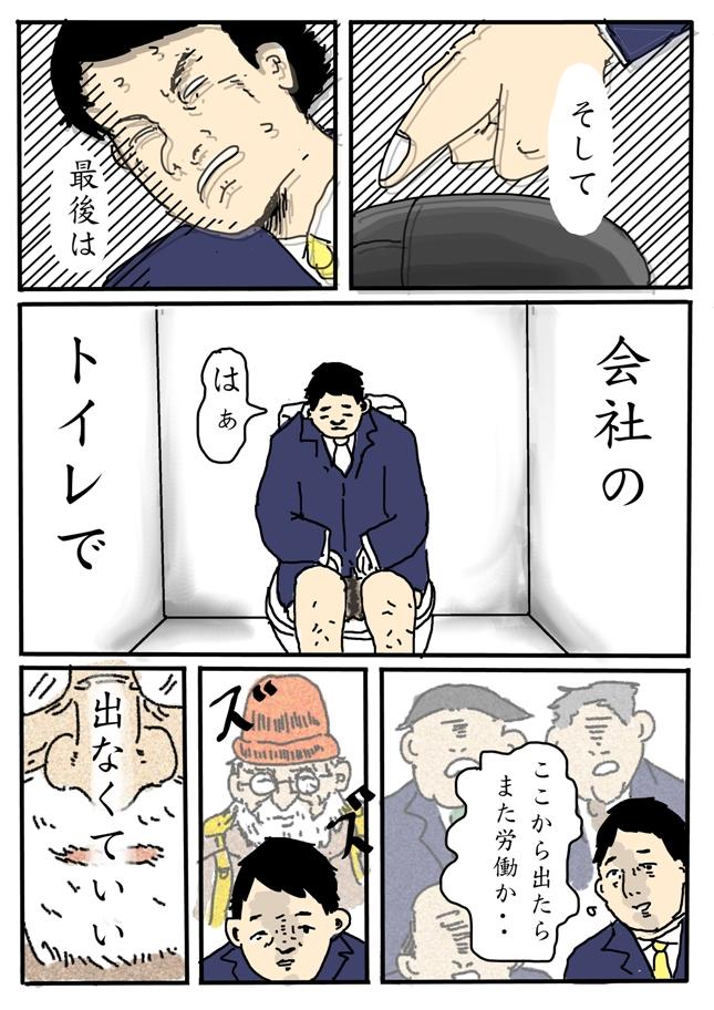 辞める11