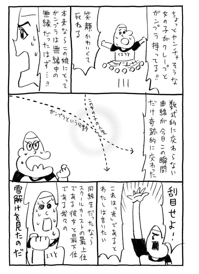 9_manga