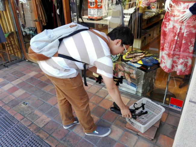Photo_16-09-03-14-35-24