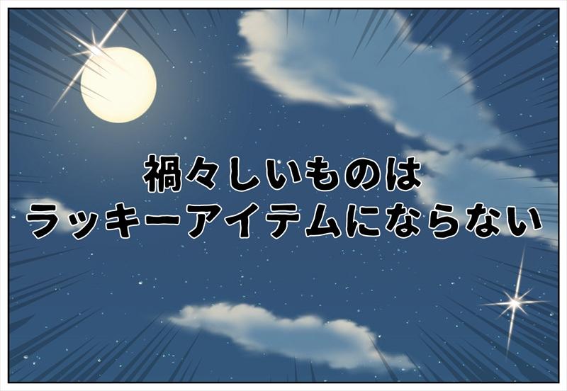 コミック 9_001