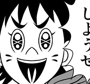 「バトル少年カズヤ 最終話」