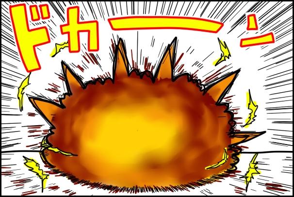 0715爆発