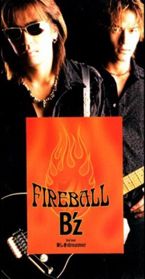 fireball_single