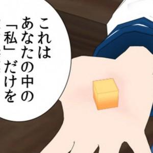 【漫画】下校時刻の哲学的ゾンビ