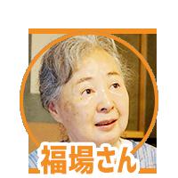 icon_f (1)