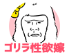 icon_g