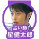 icon_h (1) (1)