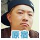 icon_ha