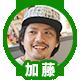 icon_kato