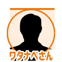 icon_omocoro_w