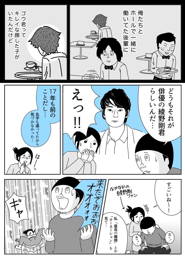 jyounetsu4-7