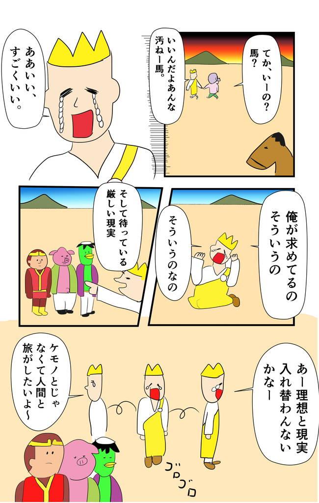 kemono10