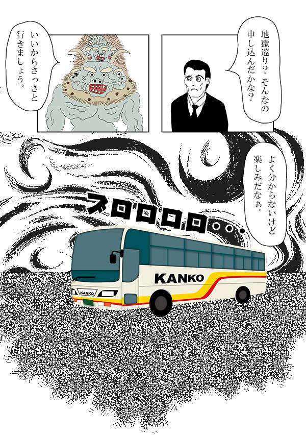 komugi03