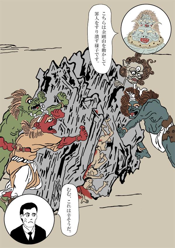 komugi05