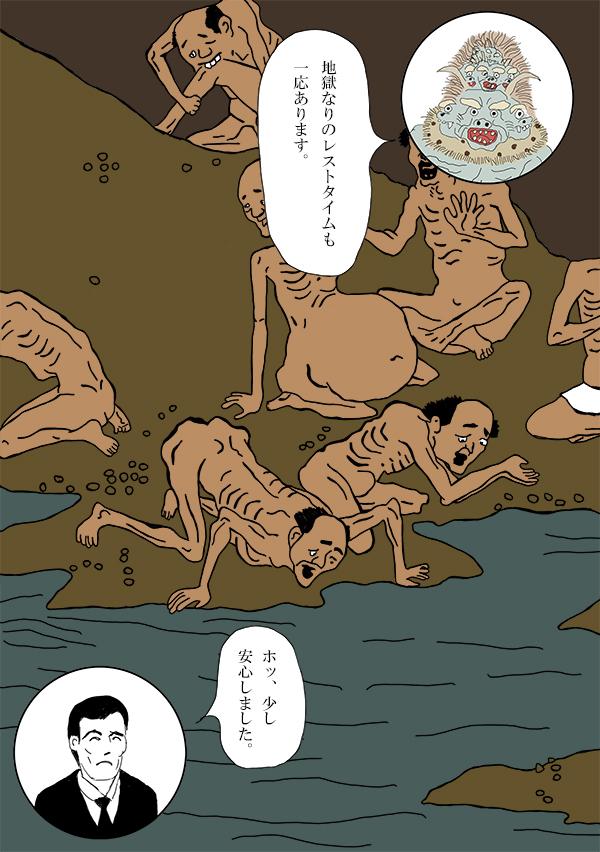 komugi07