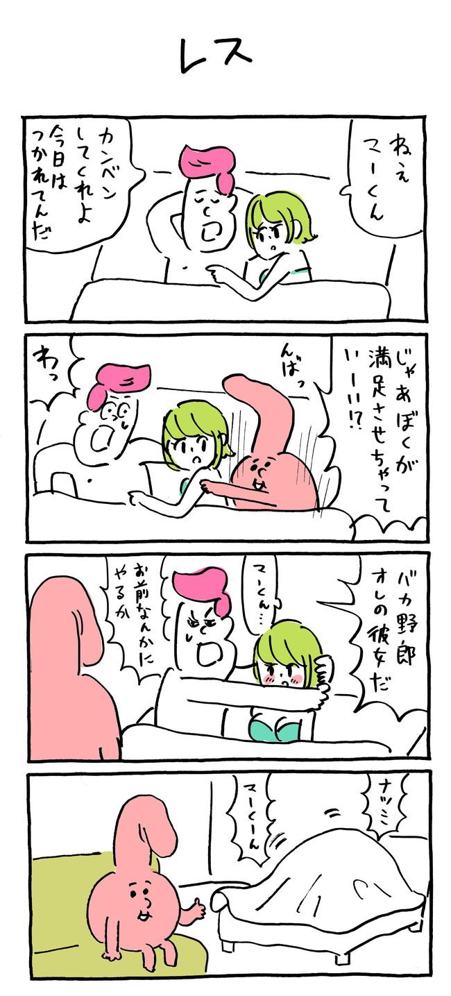 nasuritsuke_10