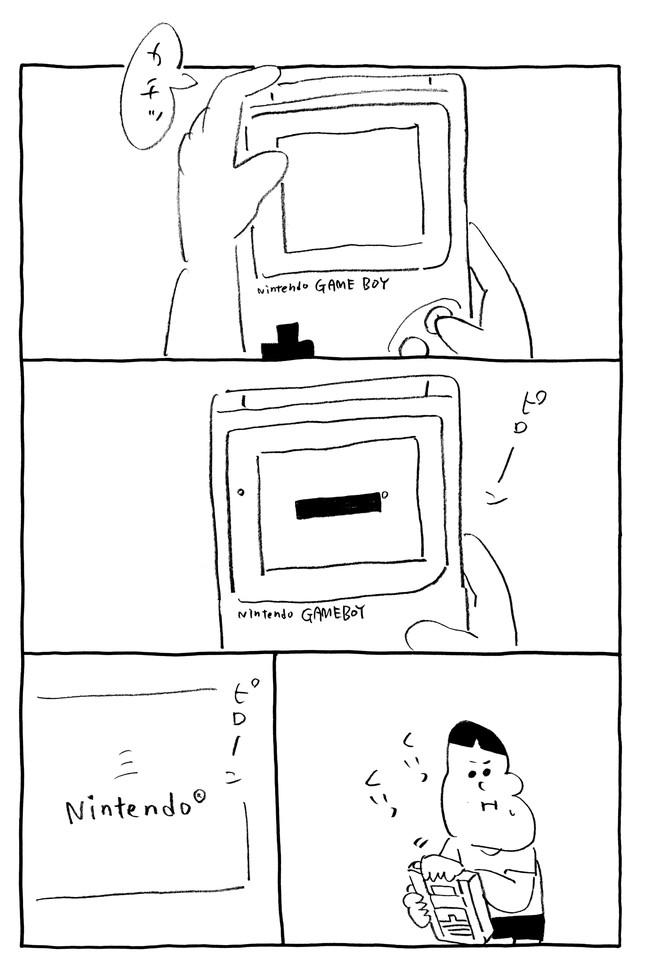 omokoro_p5