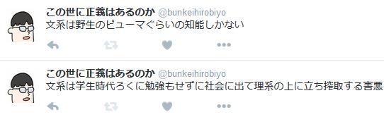 ono_yuusha_taikunakuse2