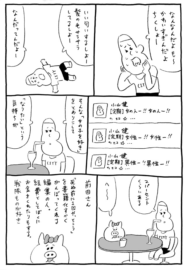 p2_ol01