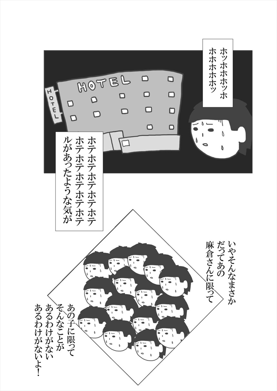 shitsuren_005