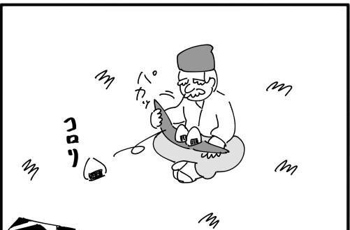 【4コマ漫画】おむすびころりん(TAS)