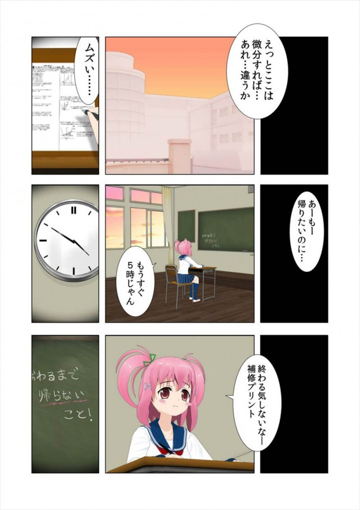 tetsupo_001