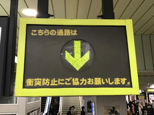 「駅の階段で逆行する人」は、どうすればいなくなるのか?